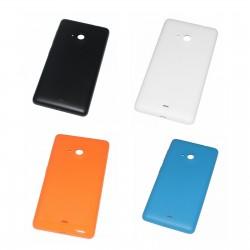 Cache batterie Microsoft Lumia 535 - Coque arrière de remplacement