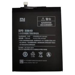 remplacer Batterie Xiaomi Mi Max