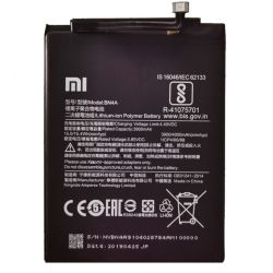 remplacer Batterie Xiaomi Redmi Note 7 Pro