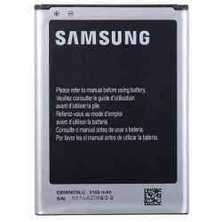 remplacer batterie Galaxy Note 2 N7100