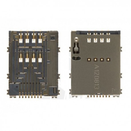 Lecte carte sim de remplacement pour Samsung Galaxy Tab P6800