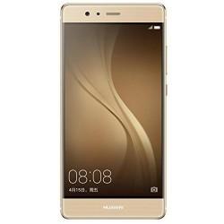 Huawei P9 Dual Sim 64 Go + 4 Go Ram Or